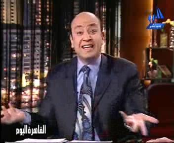 شاهد برنامج القاهرة اليوم مع عمرو اديب مباشر | الجزيرة ...