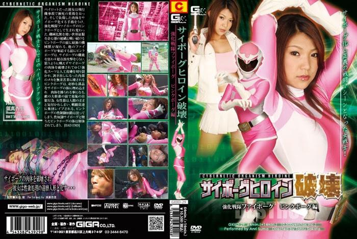 GXXD-29 Cyborg Heroine Hancur: Powered Drive Fiborg – Pinkborg