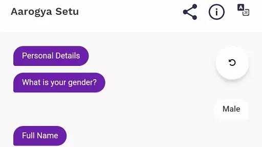HowToSawal Setu App Full Details In Hindi - What Is Arogya Setu App In Hindi - Arogya Setu App Kya Hai - Arogya Setu App Kaise Istemal Karen In Hindi