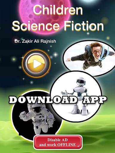 बाल विज्ञान कथा ऐप - Children Science Fiction App