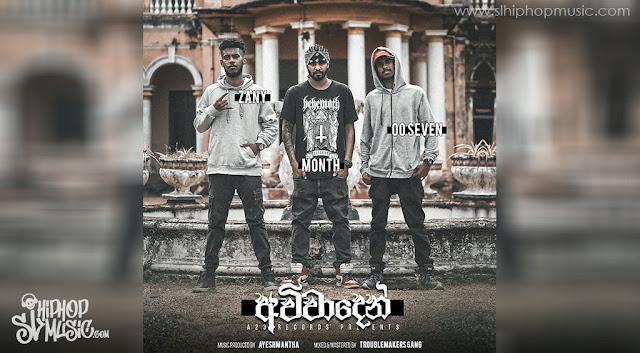 Ayeshmantha - Avivaaden ft. OO Seven & Zany