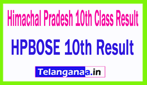 HPBOSE 10th Result in 2018 Himachal Pradesh Board 10th Class Result 2018