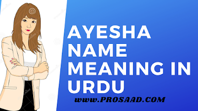 Ayesha Name Meaning in Urdu & Ayesha name Other Spelling
