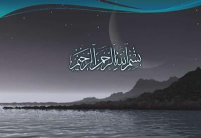 Sumber Hukum Islam Menurut Ibnu Hazm