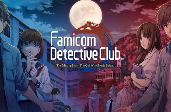 Comparison of Famicom Detective Club Remake
