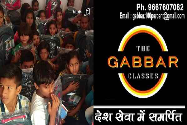 faridabad-the-gabbar-classes-free-coaching-for-poor