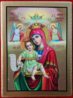 1206-1207-1208-Παναγία η Ελεούσα-εικόνες αγίων χειροποίητες εργαστήριο προσφορές πώληση χονδρική λιανική art icons eikones agion-αγιος-άγιος-Άγιος-αγιοι-άγιοι-Άγιοι-αγια-αγία-Αγία