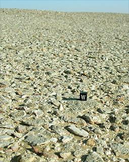 Serir autor: Meteorite Recon