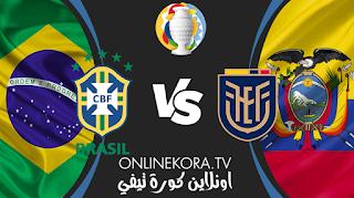 مشاهدة مباراة الإكوادور والبرازيل القادمة بث مباشر اليوم  27-06-2021 في كوبا أمريكا