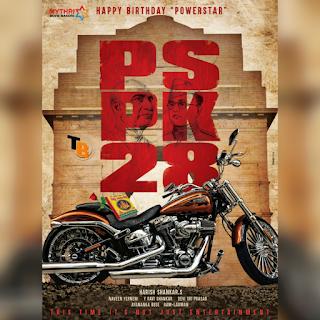 Latest update on Pawan-Harish film