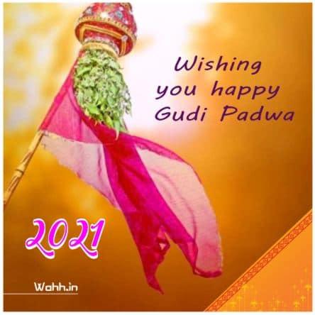 2021 Gudi Padwa  Wishes Images