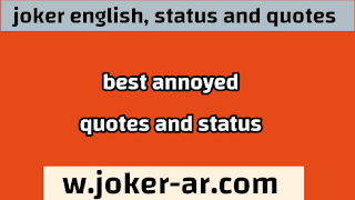 50 Best Annoyed quotes and status 2021 | Annoying People Post on Facebook  - joker english