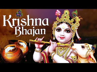 Krishna Bhajan, God Images