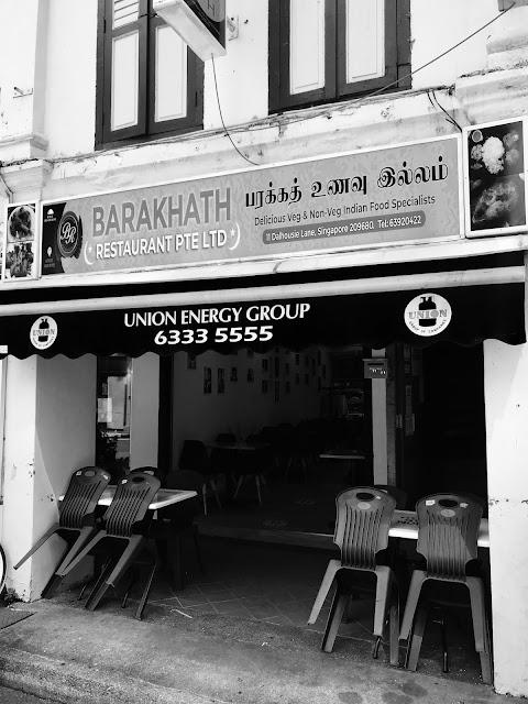 Barakhath, Dalhousie Lane