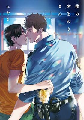 Ediciones Fujur ha anunciado la licencia del manga Boku no Omawari-san, de Niyama