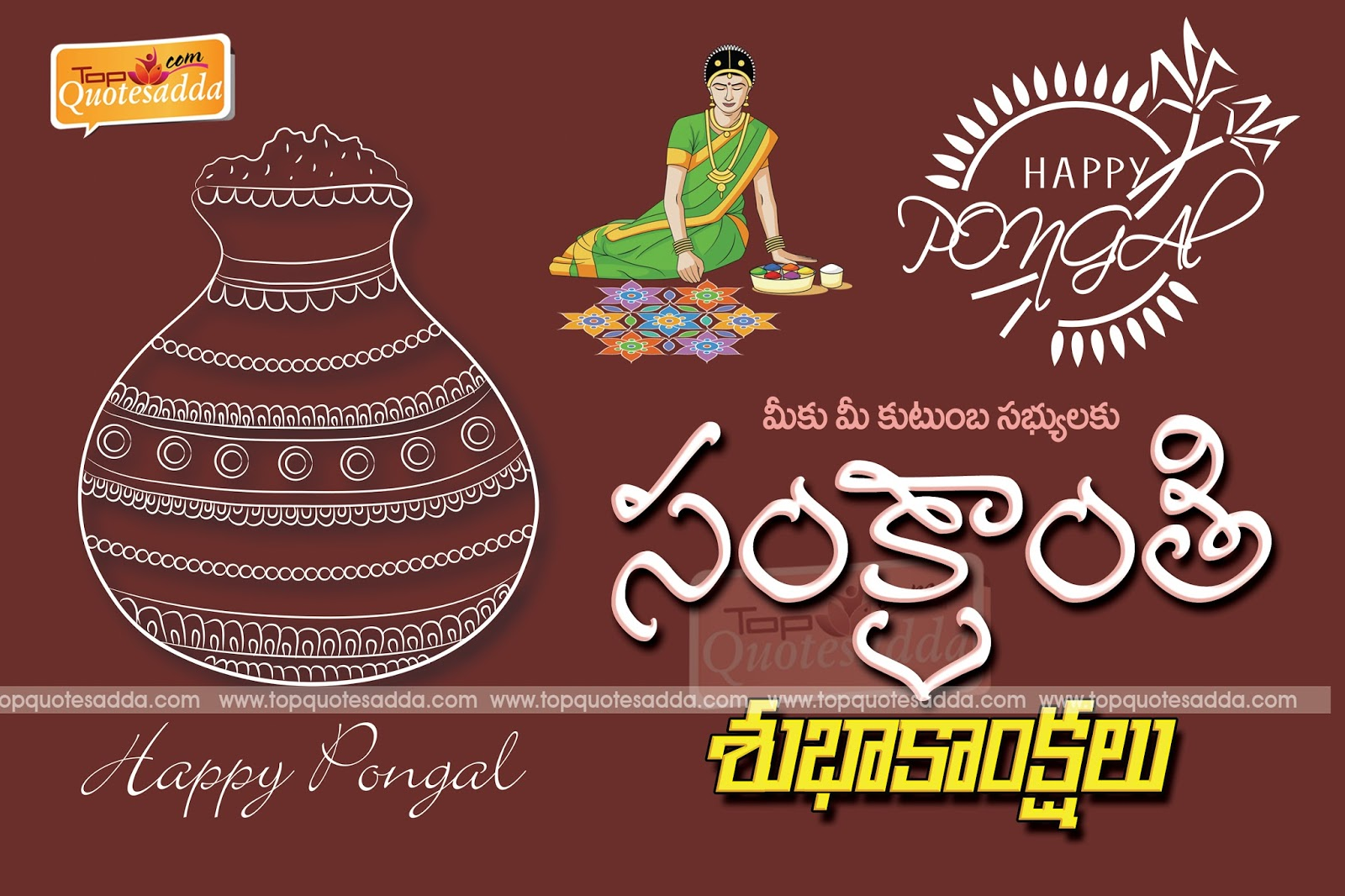 Happy Sankranti Greetings And Quotes In Telugu Topquotesadda