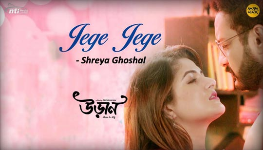Jege Jege by Shreya Ghoshal from Uraan
