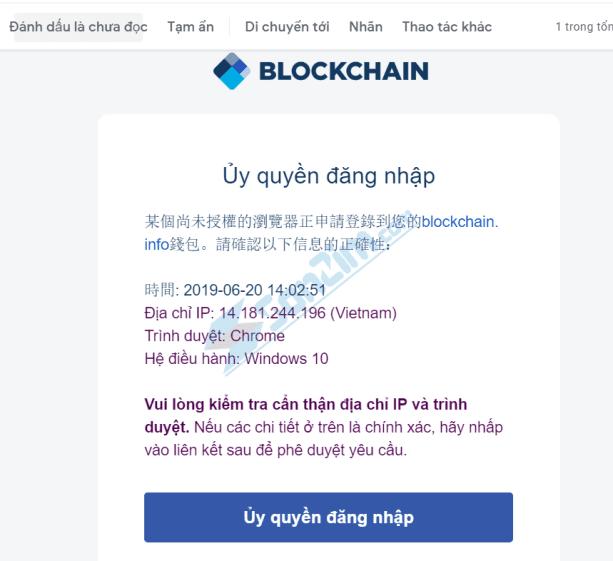 Cách đăng nhập vào ví Blockchain - 4