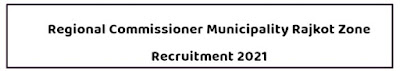 Regional Commissioner Municipality Rajkot Zone Recruitment 2021 For Project Engineer Posts