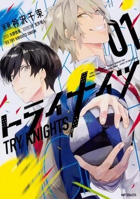 "El manga ""Try Knights"" de Senzoku Erisawa y Shunsaku Yano llega a su final."