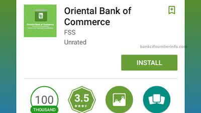 Oriental Bank Balance Check - Mobile app