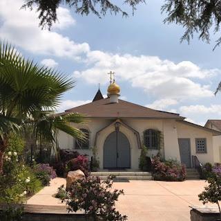 Holy Virgin Mary Russian Orthodox Cathedral Русский.  Ρωσική ορθόδοξη εκκλησία στο Λος Άντζελες, Καλιφόρνια
