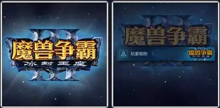 NEWS] NetEase Platform enable Blizzard account to login, may War3