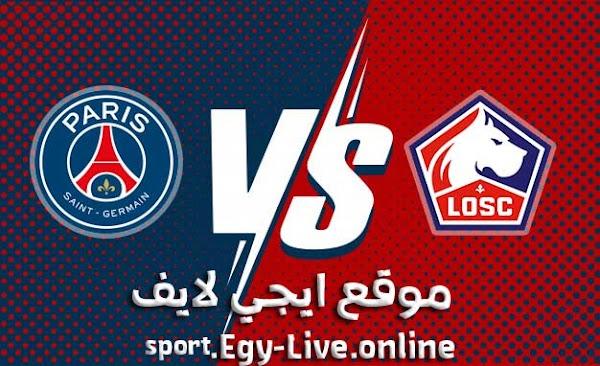 مشاهدة مباراة باريس سان جيرمان وليل بث مباشر ايجي لايف اليوم 20-12-2020 الدوري الفرنسي