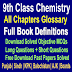 Full Book Glossary | Chemistry 9 Class Notes - Easy Notes