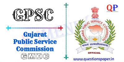 GPSC GMDC Question Paper 2021 | Paper 1 | Paper 2 | Assistant (Shahayak) Class-3 Question Paper (Advt. No. 39/2020-21) (13-08-2021)
