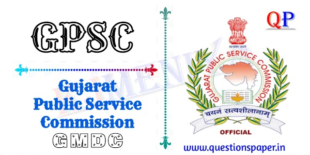 GPSC GMDC Answer Key 2021 | Paper 1 | Paper 2 | Assistant (Shahayak) Class-3 Provisional Answer key (Advt. No. 39/2020-21) (13-08-2021)