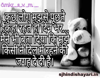 heart touching images