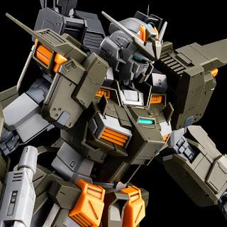 MG 1/100 Gundam Storm Bringer FA (Fatal Ash)