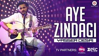 ऐ जिंदगी Aye Zindagi song lyrics in Hindi