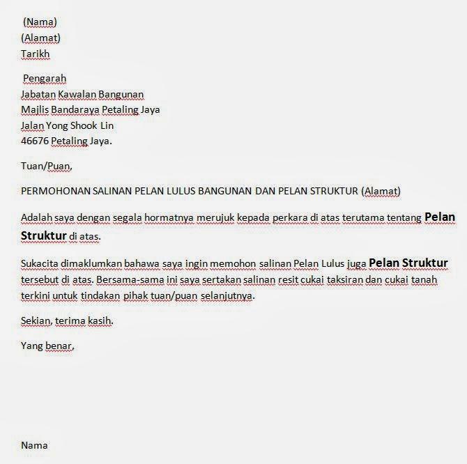 Job Application Letter Sample For Nurses Sample Letter Of Intent For A Job Buzzle Application Letter Sample Application Letter Sample
