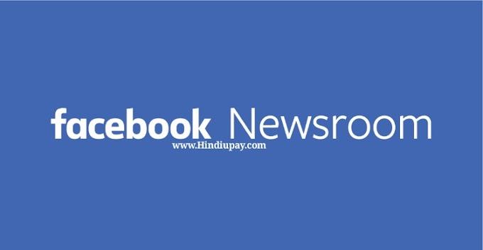 6 तरीके फेसबुक से पैसे कमाने के - in hindi/hindiupay.con