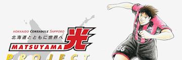 Consadole Sapporo 512x512 Dream League Soccer  2020