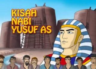 Sejarah Singkat Nabi Yusuf A.S.