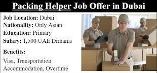 Trolley boy cum Packing Helper Jobs Recruitment in Dubai