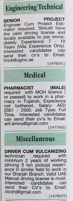 Khaleej Times Jobs Driver
