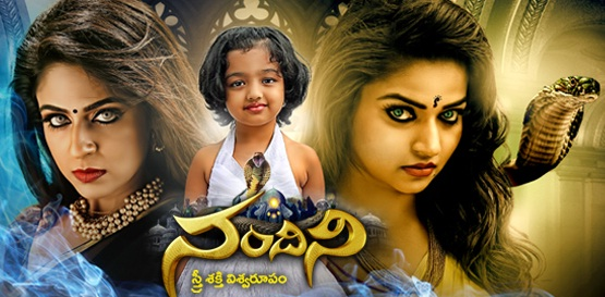 'Nandhini' Kannada Serial on Udaya TV Plot Wiki,Cast,Promo,Title Song,Timing