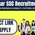 Bihar BSSC Inter Level Recruitment 2021: Eligibility, Exam Date, Apply, Selection Process