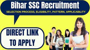 Bihar BSSC Inter Level Recruitment 2021
