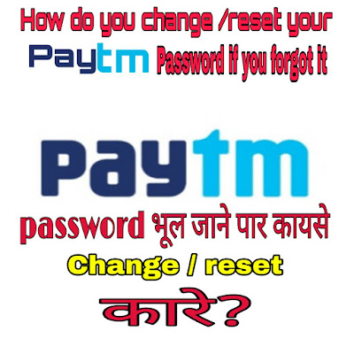 https://www.tripal5.in/2018/09/how-do-you-changereset-your-paytm.html?m=1