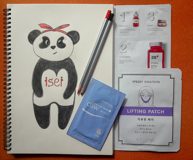 Магазины сети Isei