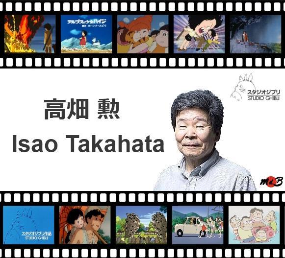 http://1.bp.blogspot.com/-a67EzDm7BD0/T9YLxfMRBgI/AAAAAAAAA6o/LsL-vInNu5c/s1600/isao+takahata+mdb.jpg