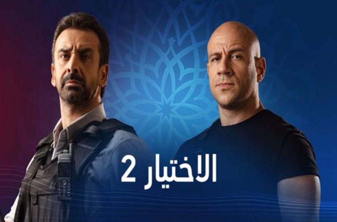 """""""الاختيار 2"""" يتربع على عرش مسلسلات رمضان 2021"""