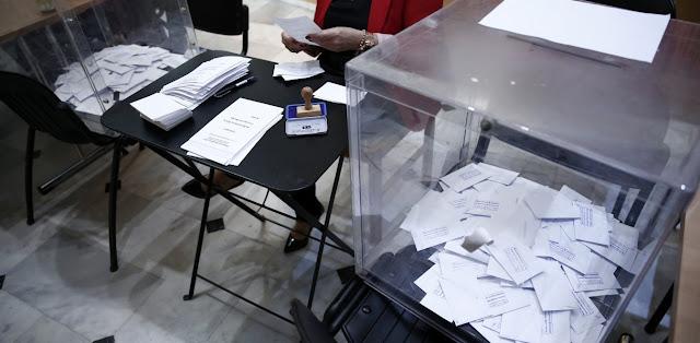 Θεσπρωτία: Δεν θα ταξιδέψουν για να ψηφίσουν πολλοί απόδημοι Θεσπρωτοί