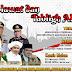 Polda Kalsel Ajak Masyarakat Sholawat dan Tabligh Akbar Bersama di Citra Graha Banjarbaru