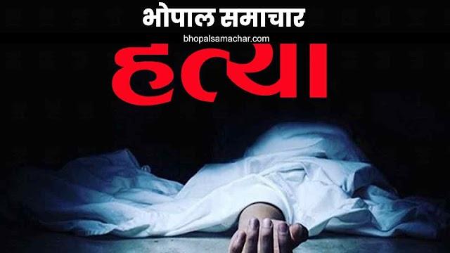 मजदूरी के पैसे नही दिए तो पति ने कर दी पत्नि की पीट-पीट कर हत्या - Shivpuri News
